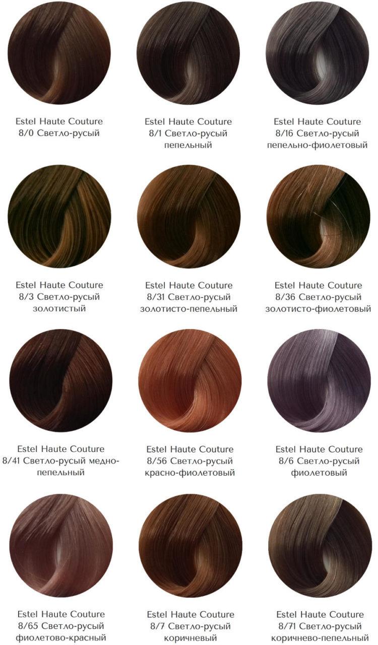 Эстель палитра красок для волос
