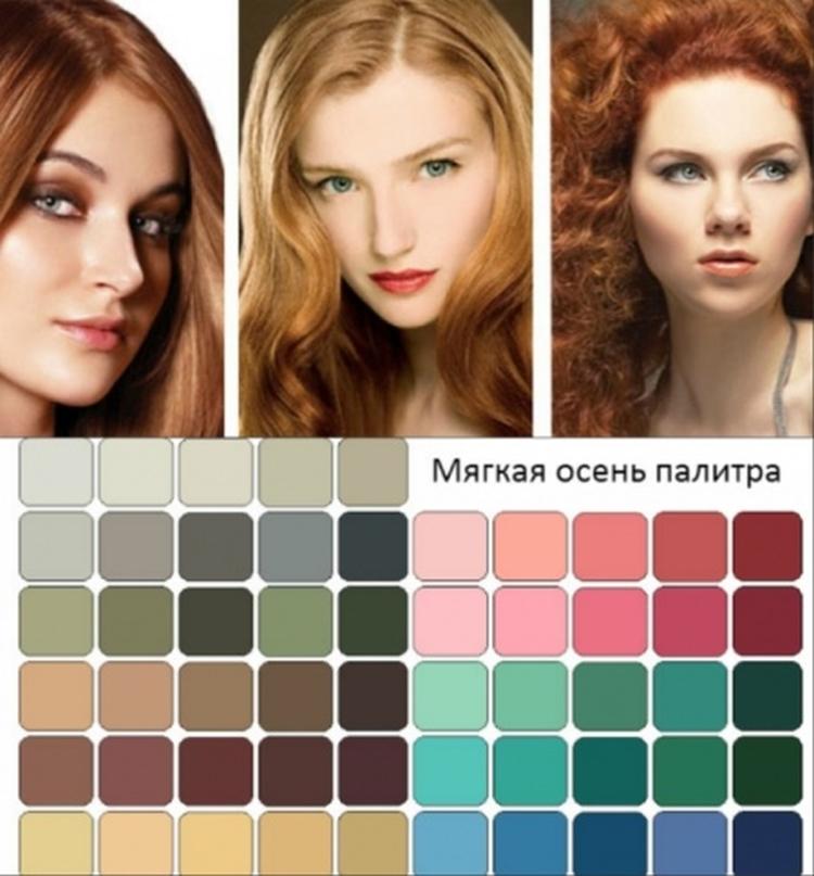 Цветотип осень какой цвет волос подойдет фото