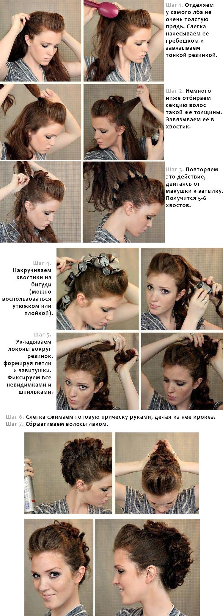 Вечерние прически на средние волосы